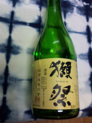 獺祭 おいしい日本酒