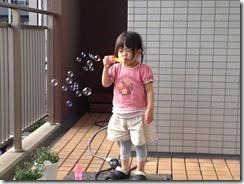 IMG_3354