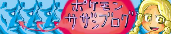 ps_convert_20120708132334.jpg