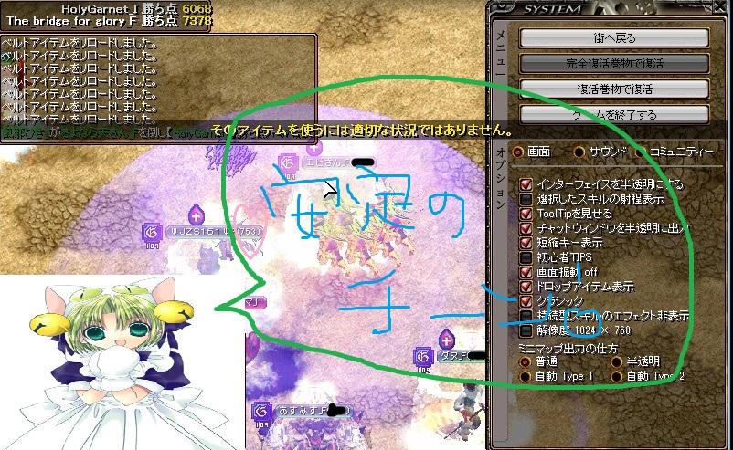 2012y04m30d_001909386.jpg