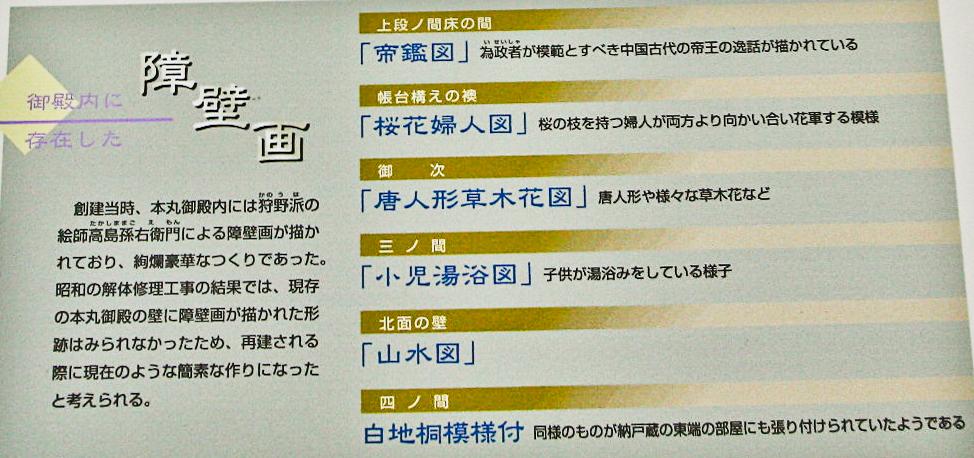 2011goten17 (1 - 1)