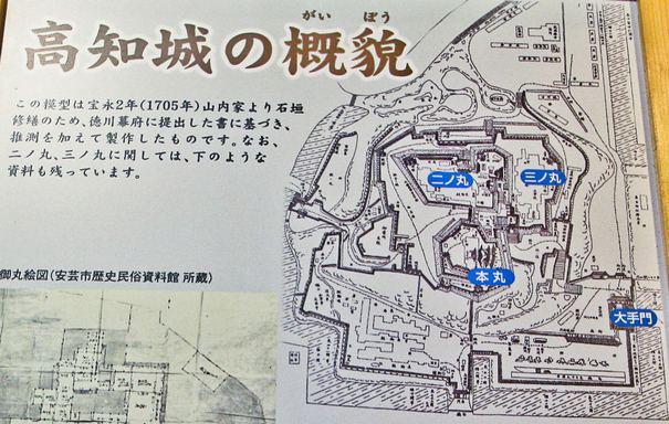 2011tensyukakudaiichi07 (1 - 1)