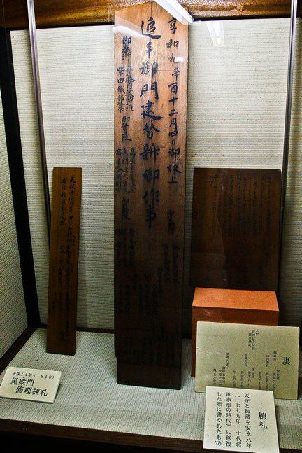 2012kouchitensyu203 (1 - 1)