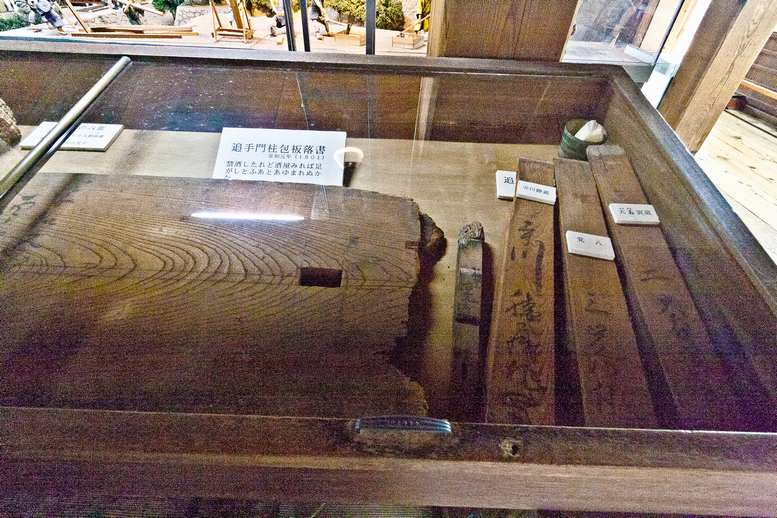 2012kouchitensyu201 (1 - 1)