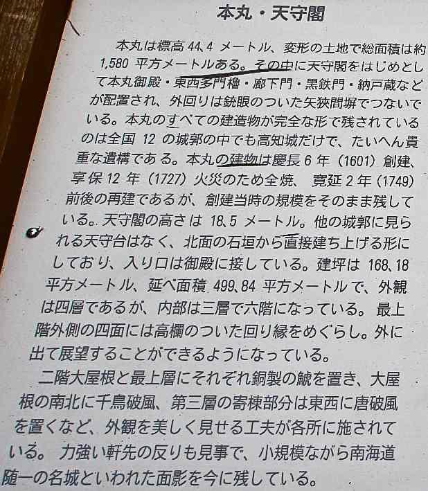 2011goten02 (1 - 1)