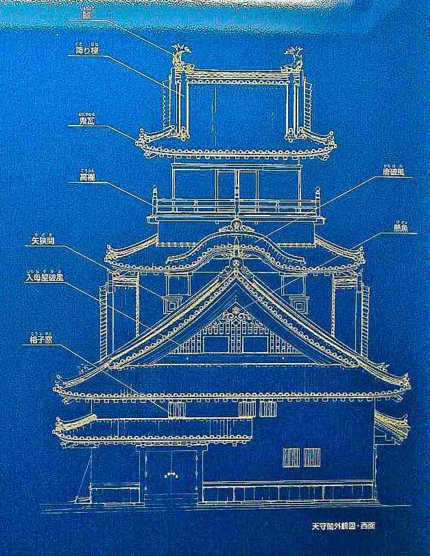 2011kouchijyoutensyugaikan02 (1 - 1)
