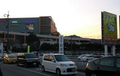 筑紫野イオン