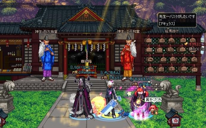ScreenShot2012_1227_003443894.jpg