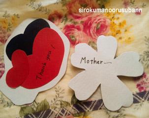 手紙お花カード4