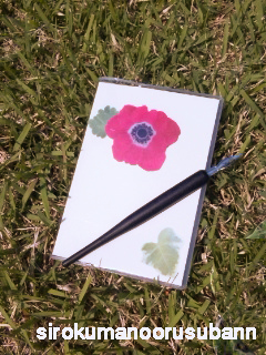 花コラージュ素材手帳2