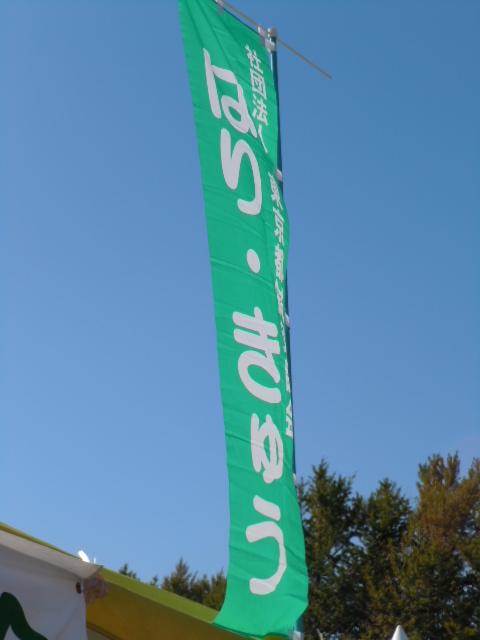 DSCN6614.jpg