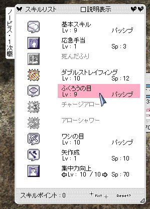 diary13-2.jpg
