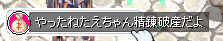 diary46-5.jpg