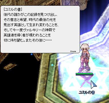 diary54-2.jpg