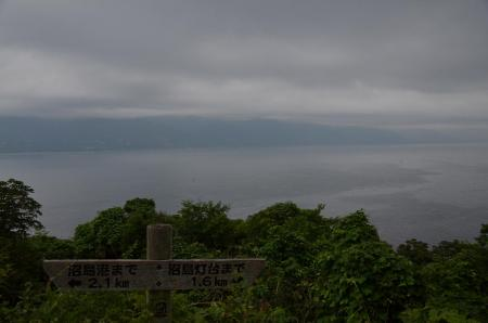 沼島黒崎より淡路島遠望