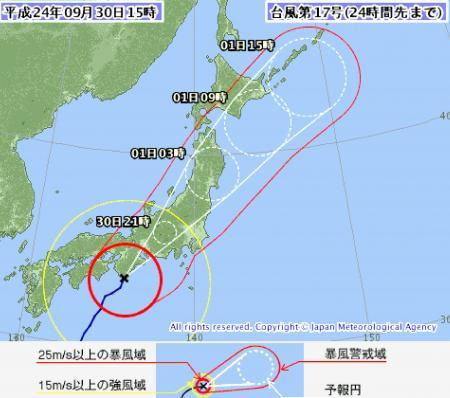 2012年9月30日15時の台風(T1217)中心位置