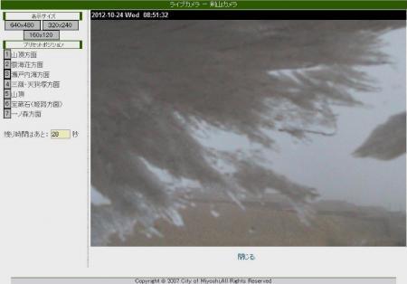 2012年10月24日 剣山山頂のライブカメラに霧氷が張りつく