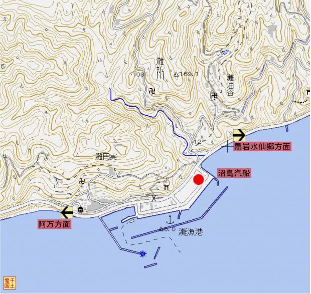 沼島汽船の乗船場