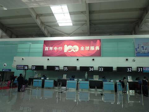 周水子国際空港カウンター