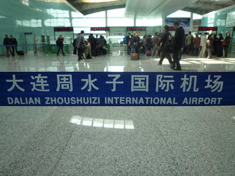 周水子国際空港の帯