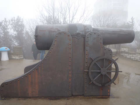 280ミリメートル砲