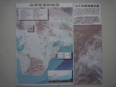 旅順湾概略図
