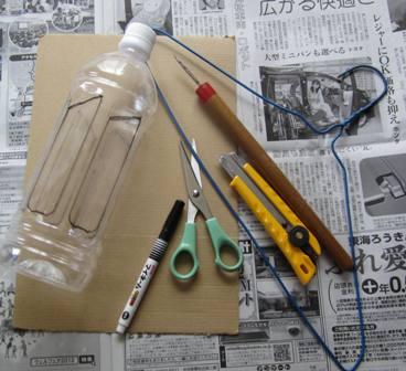 ペットボトル風車作り (2)