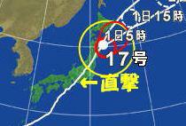 台風17号30日朝
