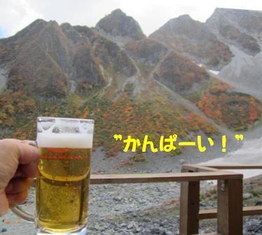 涸沢カール (2)