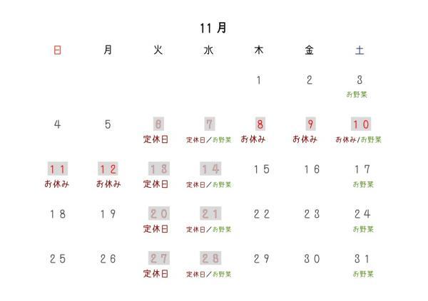 2012年11月_convert_20121031110650