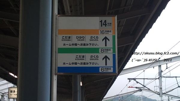 20110528090006.jpg