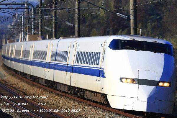 FC2_P5J1004.jpg