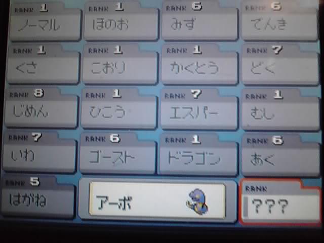 13-01-01_001.jpg