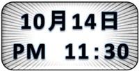 1014-11-30.jpg
