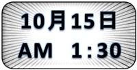 1015-01-30.jpg