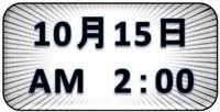1015-02-00.jpg