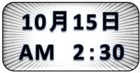 1015-02-30.jpg