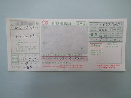 IMGP2879.jpg