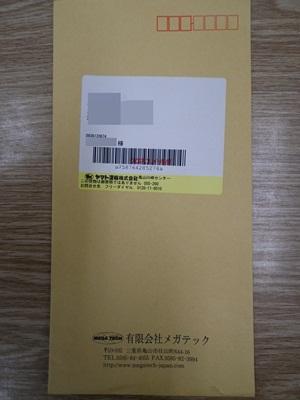 IMGP3190.jpg