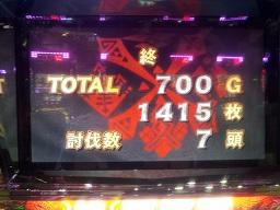 2012-88