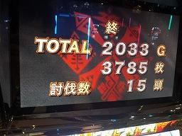 2012-107