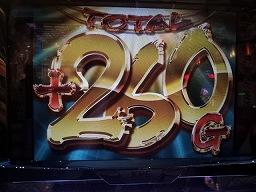 2012-233