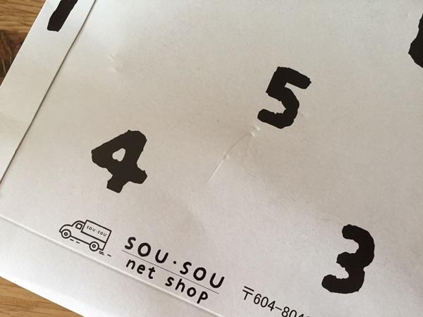 so9.jpg
