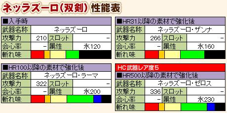 1306_fg1_img03.jpg