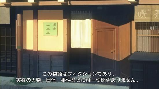 氷菓020