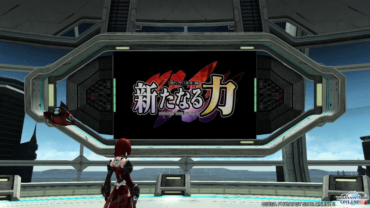 新たなる力_001