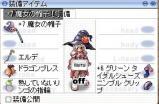 +7魔女帽
