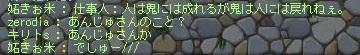 Maple120704_011526.jpg
