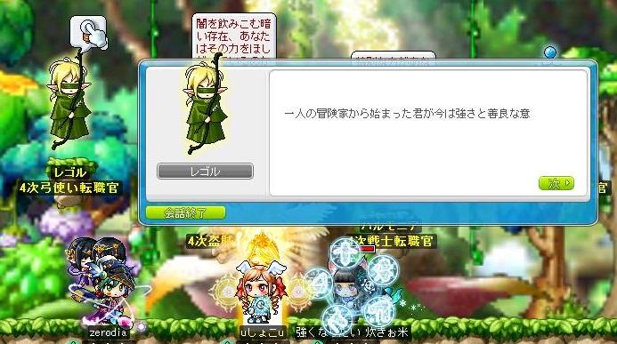Maple120730_001848.jpg