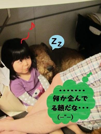 IMG_5747.jpg